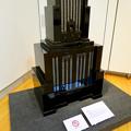 Photos: ナディアパーク:ギャラリーで行われてた「Electric Media ラジオの時代」 - 12