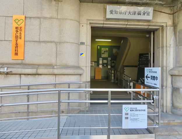 愛知県庁 大津橋分室 - 3