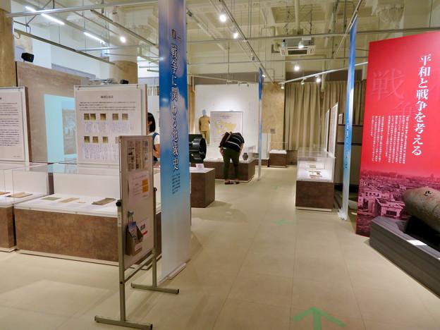 愛知名古屋 戦争に関する資料館 No - 4