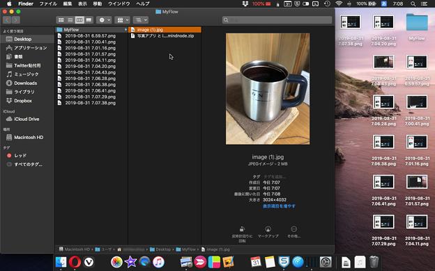 Opera Touchとの連携機能「Flow」でファイルの送受信が可能に! - 10:ダウンロードしたファイルがデスクトップのフォルダに