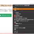 Vivaldi 2.8.1650.3:テキスト選択中の右クリックメニュー