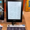 Photos: Kindle Paperwhite