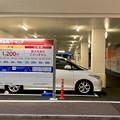大須中公設市場跡地にオープンしたばかりの商業施設「マルチナボックス」 - 2:1階に名鉄協商パーキング