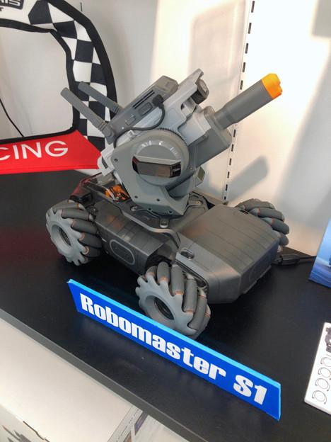 大須ドローンステーションにDJIの「RoboMaster S1」 - 1