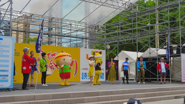 ふるさと全国県人会まつり 2019 No - 11:広島県のゆるキャラ
