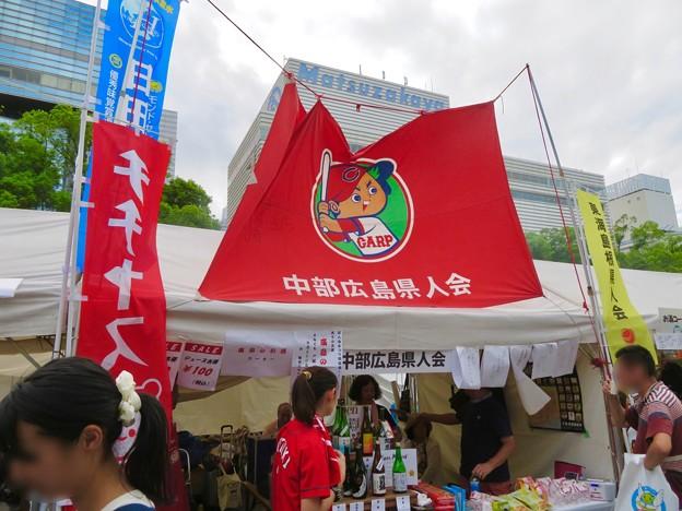 ふるさと全国県人会まつり 2019 No - 21:広島県人会ブースにカープの旗