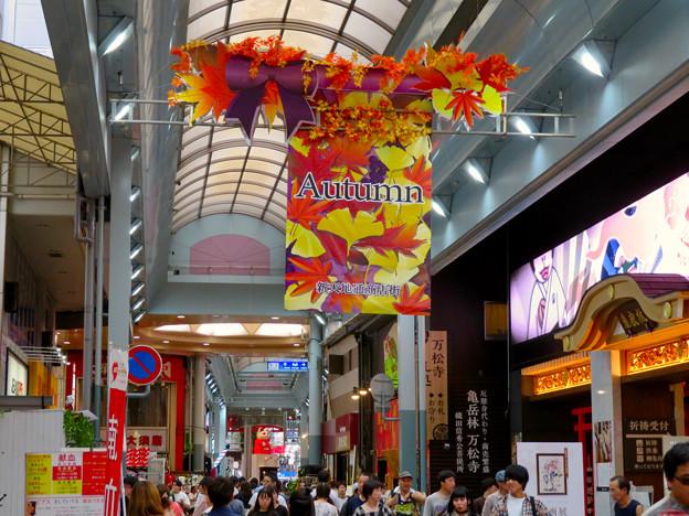 真夏の様な暑さだったのにもう秋の装いだった大須商店街