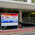 先月オープンしたばかりのマルチナボックス - 2:1階駐車場