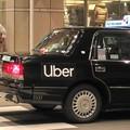 Photos: フジタクシーグループのタクシーに社会的有害企業「Uber」の文字 - 4