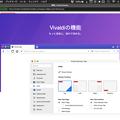 Photos: Vivaldi 2.8.1662.4:Mac版フルスクリーン時ウィンドウ上部の余白やボタンが表示されない仕様に! - 2:縦タブ時(マウスカーソル上部へ移動)