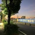 Photos: イオン小牧店横にスポーツジム「ホリデイスポーツクラブ」が建設中! - 1