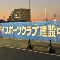 Photos: イオン小牧店横にスポーツジム「ホリデイスポーツクラブ」が建設中! - 2