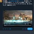 Photos: Twitter公式WEB:動画アップロード時のトリミング機能は削除?