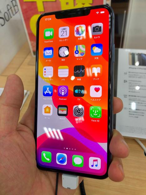 iPhone 11 Pro Max ミッドナイトグリーンモデル No - 1:ホーム画面