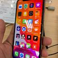 Photos: iPhone 11 Pro No - 1:ホーム画面