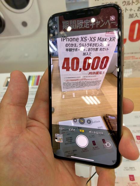 iPhone 11 Pro No - 5:カメラアプリ