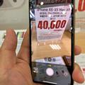 Photos: iPhone 11 Pro No - 5:カメラアプリ
