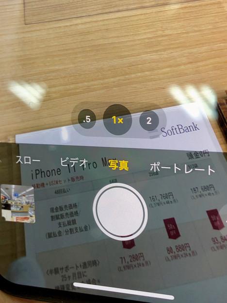 iPhone 11 Pro No - 6:カメラアプリのレンズ切り替え