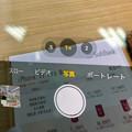 Photos: iPhone 11 Pro No - 6:カメラアプリのレンズ切り替え