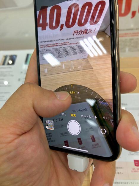 iPhone 11 Pro No - 7:カメラアプリでレンズ切り替え&ズーム