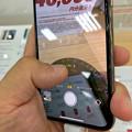 Photos: iPhone 11 Pro No - 7:カメラアプリでレンズ切り替え&ズーム