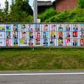 Photos: 小牧市議会議員選挙 2019のポスター - 1