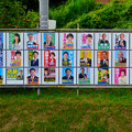 小牧市議会議員選挙 2019のポスター - 2