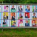 Photos: 小牧市議会議員選挙 2019のポスター - 3