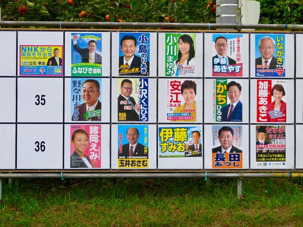小牧市議会議員選挙 2019のポスター - 4