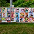 Photos: 小牧市議会議員選挙 2019のポスター - 5:市長と癒着して市議役割放棄してる議員
