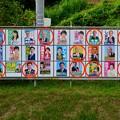 Photos: 小牧市議会議員選挙 2019のポスター - 8:市長と癒着し市議役割完全放棄してる議員