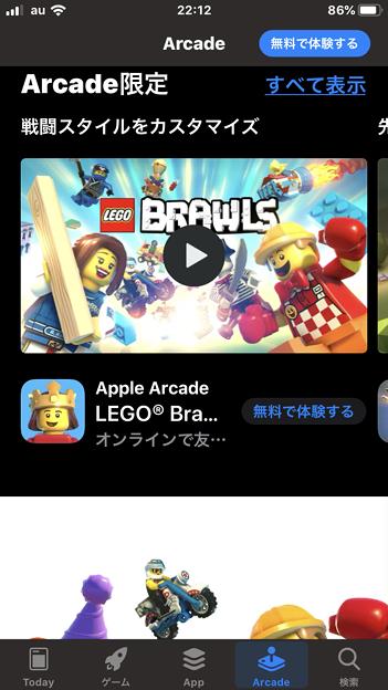 Apple Arcade No - 2:アプリ紹介