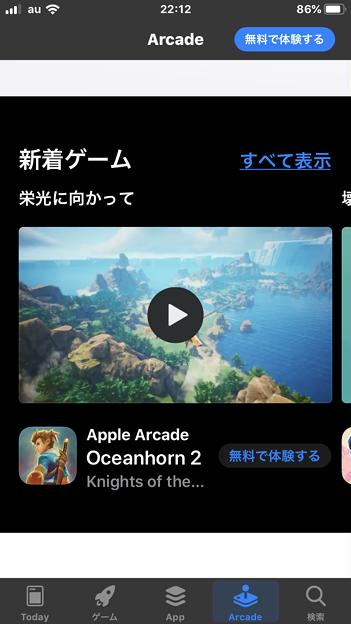 Apple Arcade No - 3:新着ゲーム