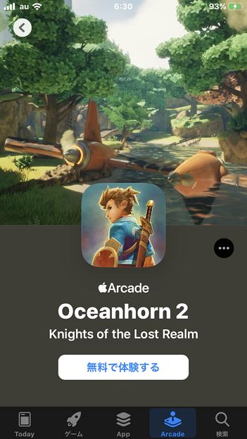 Apple Arcade No - 7:アプリ紹介(タイトル)