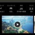 Photos: Apple Arcade No - 8:アプリ紹介(条件・仕様)