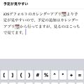 Photos: iOS 13 No - 2:App Storeのレビューの文字が小さい?