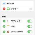 Photos: iOS 13 No - 10:共有メニューの(Appのカスタマイズ)