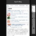 Photos: iOS 13 No - 15:スクリーンショットの編集(Safari)