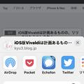 Photos: iOS 13 No - 33:Firefoxの共有メニュー