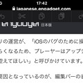 Photos: iOS 13 No - 35:3本指ロングタップで表示される編集メニュー