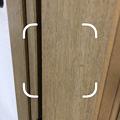 Photos: iOS 13 No - 37:QRコード読み取り機能にフラッシュライトの機能