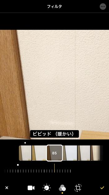 iOS 13 写真アプリ No - 7:動画もフィルター適用可能に!