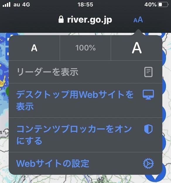 iOS 13.1の不具合:ホーム画面に追加したWEBページの上部にアドレスバー(?)が表示される -  - 5