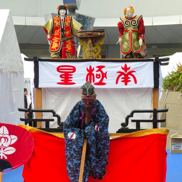 中区まちづくりフェスタ 2019 No - 7:山車の上のからくり人形(福禄寿車)