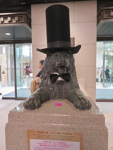 シルクハットをかぶっていた名古屋三越栄店のライオン像 - 1