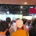 Photos: ドコモスマートフォンラウンジで「5G」を使ったラグビーワールドカップのライブ中継 - 3