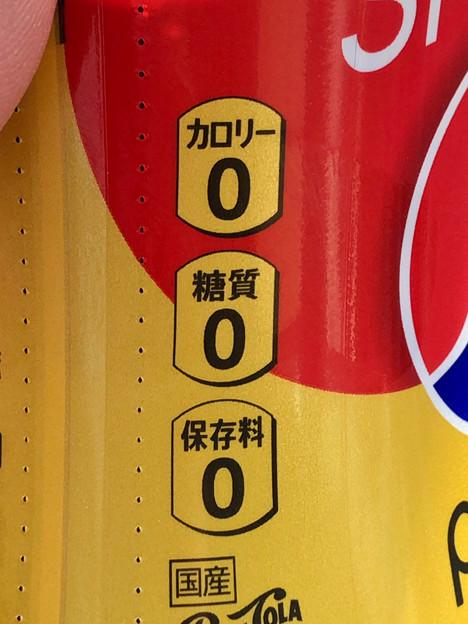 糖質「0(ゼロ)」だけどやたら甘い「ペプシ スペシャル ゼロ」 - 2