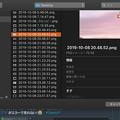 macOS Catalina No - 10:Finderのプレビューに情報表示