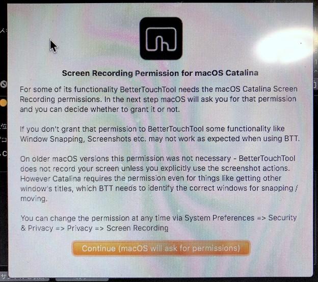 BetterTouchTool 3.206:最新OS(Catalina)だと一部機能に許可必要