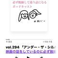 iOS 13のPodcastアプリ:再生中の番組